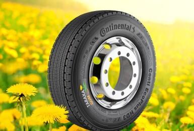 《德國馬牌輪胎》成立150周年成果回顧︱2050年前全面採用永續材料生產輪胎